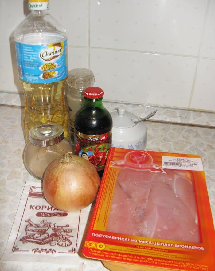 Фото рецепта - Куриный шашлык в гранатовом соке - шаг 1