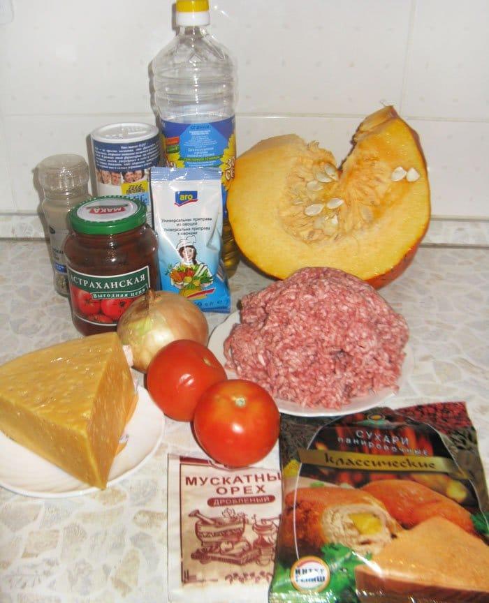 Фото рецепта - Запеканка с тыквой и фаршем «Оранжевая осень» - шаг 1