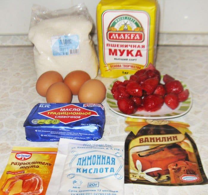 Фото рецепта - Маффины «Сердечки» с клубникой - шаг 1