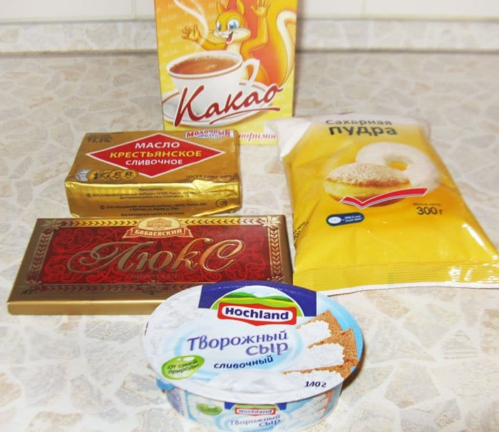 Фото рецепта - Шоколадные капкейки с шоколадным кремом - шаг 1
