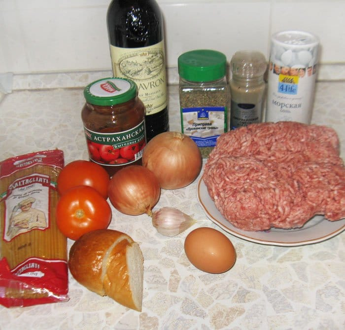 Фото рецепта - Тефтели с подливкой - шаг 1