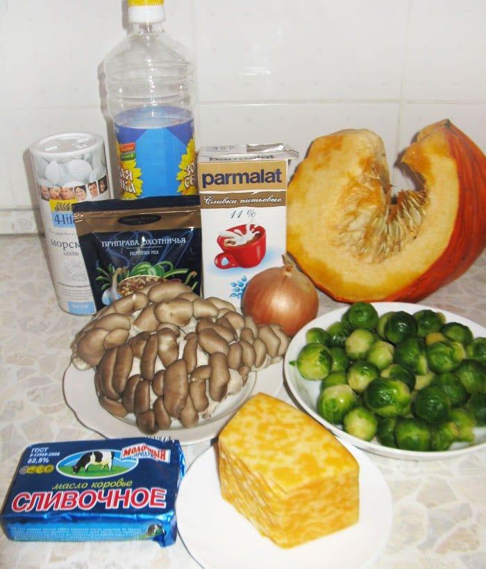 Фото рецепта - Запеканка из тыквы и брюссельской капусты с грибами - шаг 1