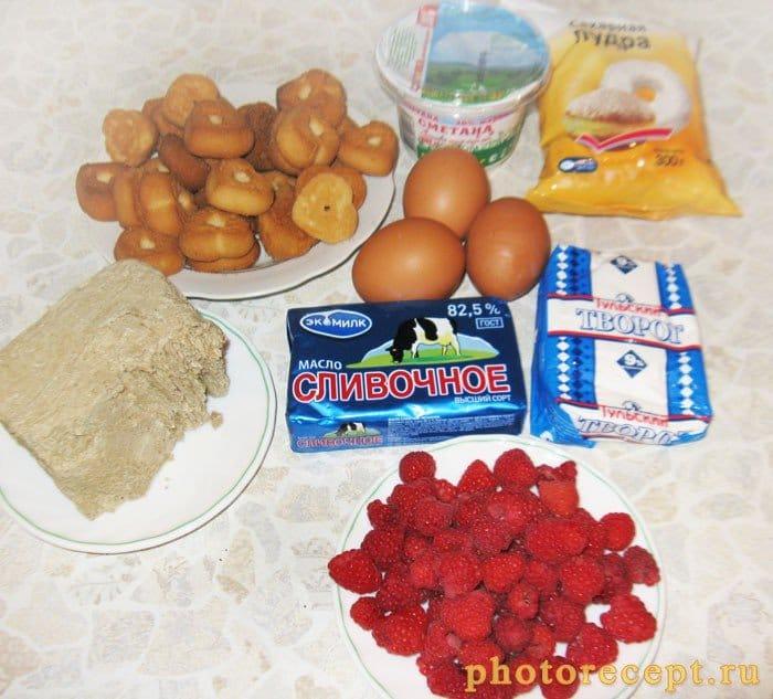 Фото рецепта - Чизкейк с халвой и малиной - шаг 1