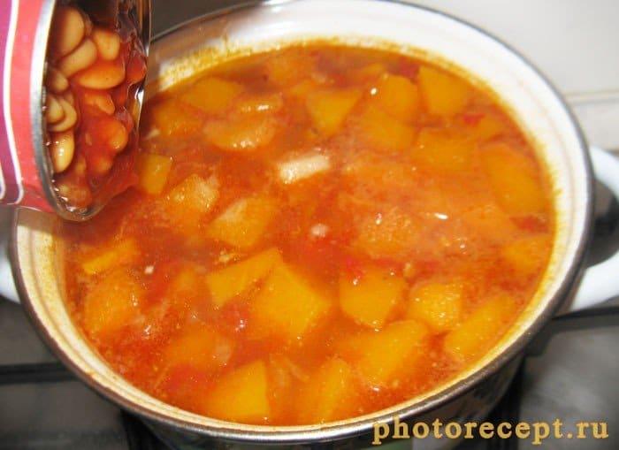 Фото рецепта - Овощной суп с тыквой и белой фасолью - шаг 6