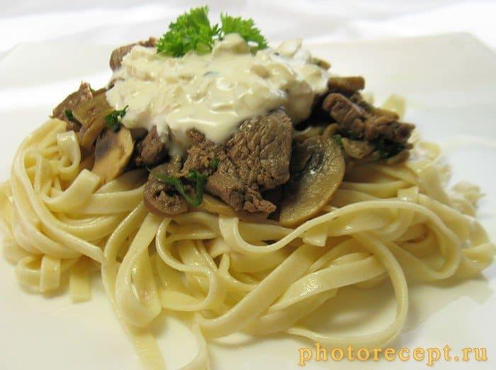 Фетучини с телятиной и грибами под творожно-сливочным соусом - рецепт с фото
