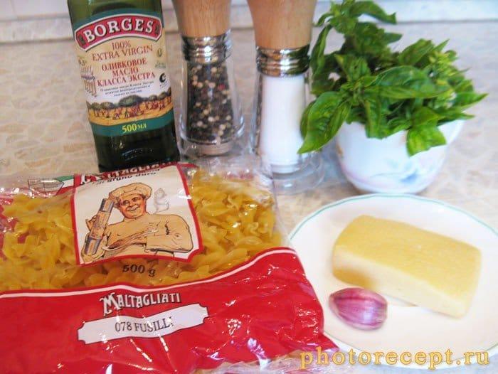 Фото рецепта - Паста Фузилли с соусом из базилика - шаг 1