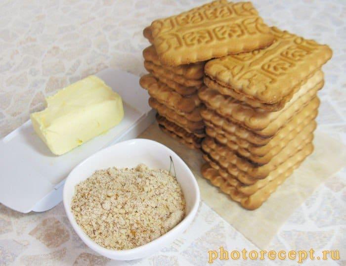 Фото рецепта - Основа для пирога из крошки печенья-теория - шаг 1