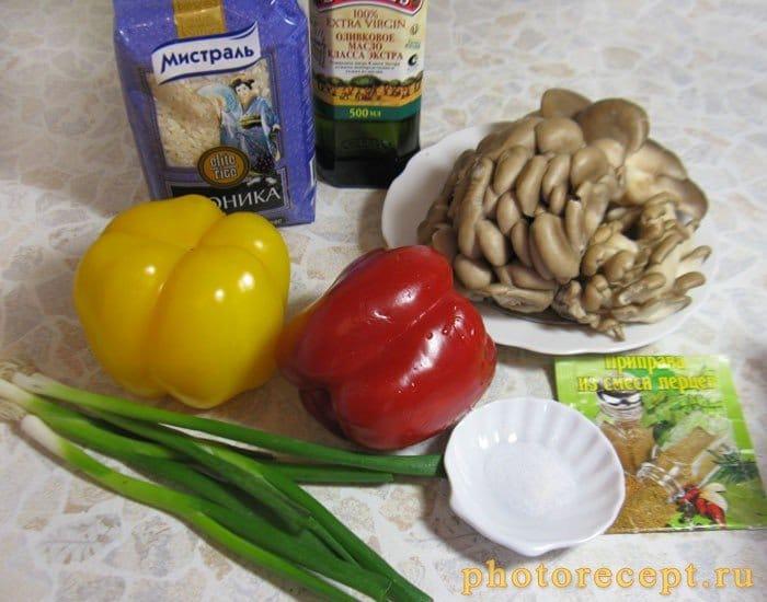 Фото рецепта - Рис с болгарским перцем и грибами - шаг 1