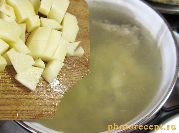 Фото рецепта - Желтый суп с чечевицей и сырым желтком - шаг 1