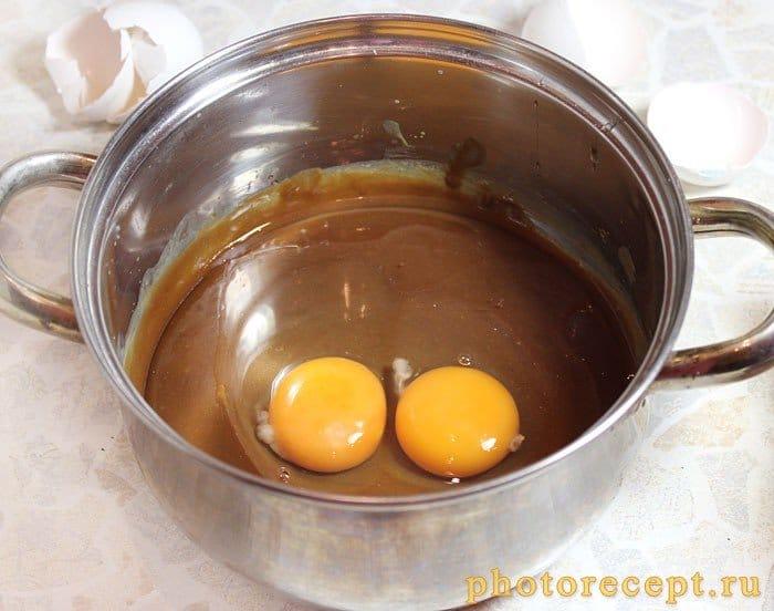 Фото рецепта - Открытый пирог с грушей и шоколадной карамелью - шаг 6