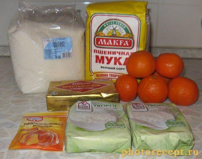 Фото рецепта - Творожные конвертики с мандаринами (булочки) - шаг 1