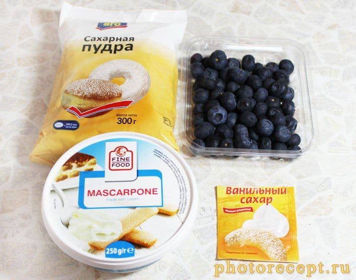 Фото рецепта - Маковый торт с маскарпоне - шаг 1