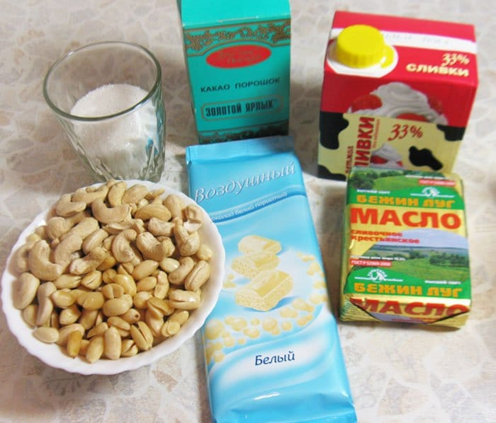 Фото рецепта - Пирог с орехами и ириской под белым шоколадом - шаг 1