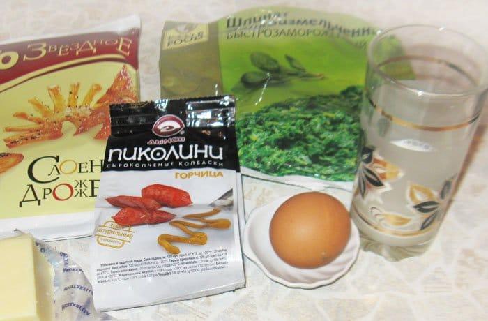 Фото рецепта - Открытые дрожжевые пирожки со шпинатом и пиколини - шаг 1
