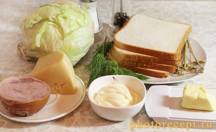 Фото рецепта - Горячие бутерброды с сыром и ветчиной - шаг 1