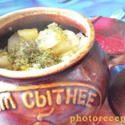 Жаркое в горшочках, по-домашнему, со свининой и грибами - рецепт с фото