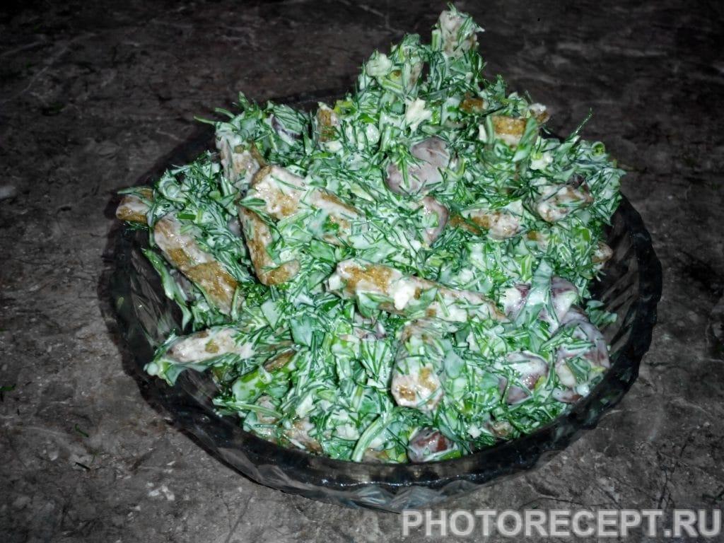 Фото рецепта - Грузинский салат с фасолью - шаг 9