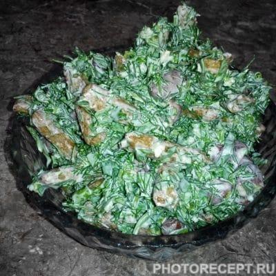 Грузинский салат с фасолью - рецепт с фото