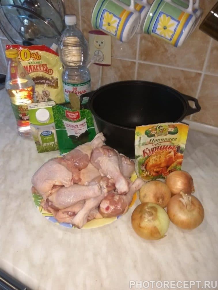 Фото рецепта - Шашлык из куриных бедер и голени - шаг 1