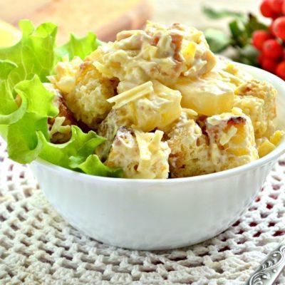 Салат с куриной грудкой и ананасами - рецепт с фото