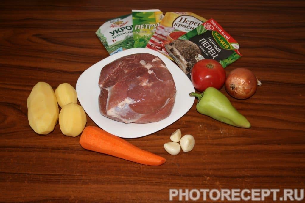 Фото рецепта - Лагман из свинины - шаг 1