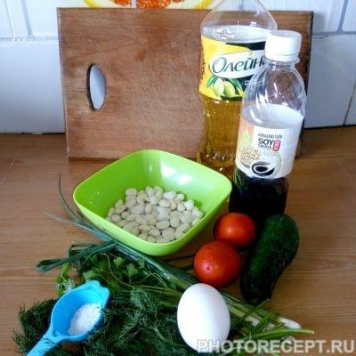 Фото рецепта - Салат из фасоли с овощами и яйцом - шаг 1