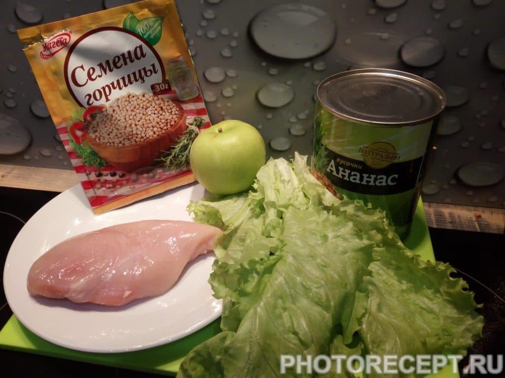 """Фото рецепта - Салат с ананасом """"Экзотика"""" - шаг 1"""
