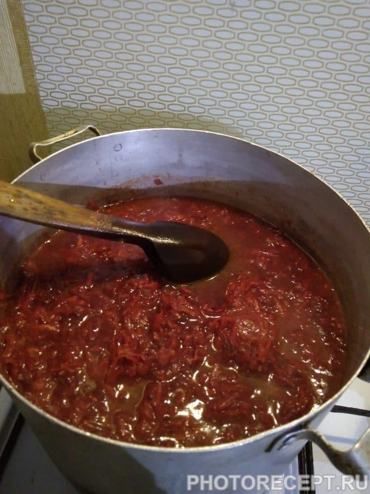 Фото рецепта - Борщ на зиму - шаг 3