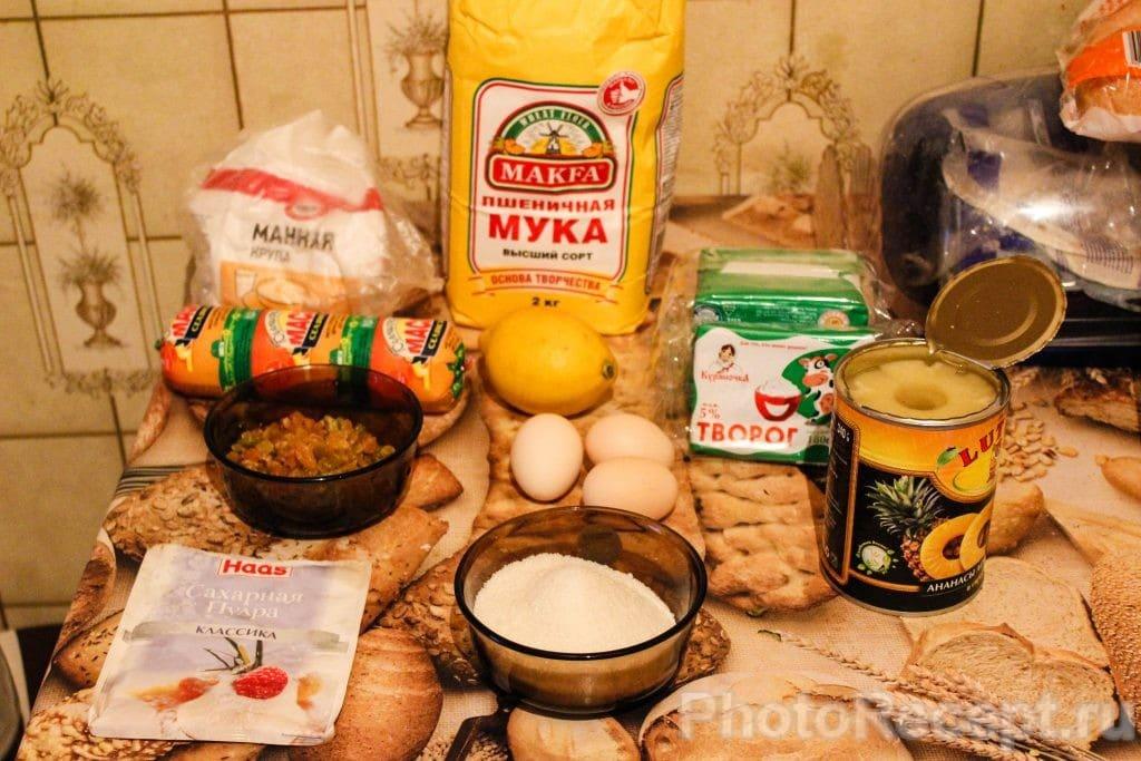Фото рецепта - Запеканка из творога с изюмом и ананасами - шаг 1