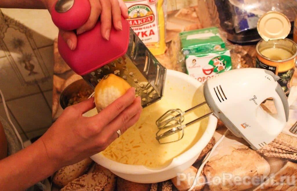 Фото рецепта - Запеканка из творога с изюмом и ананасами - шаг 5