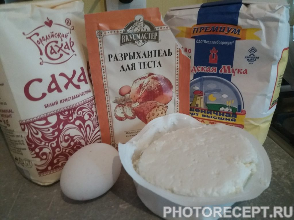 Фото рецепта - ПП-пончики - шаг 1