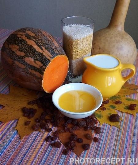 """Фото рецепта - Тыквенная каша с медом и изюмом """"Золотая осень"""" - шаг 1"""