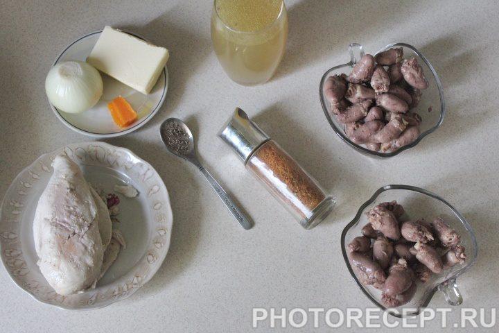 Фото рецепта - Нежный сливочный паштет с куриными сердечками - шаг 1