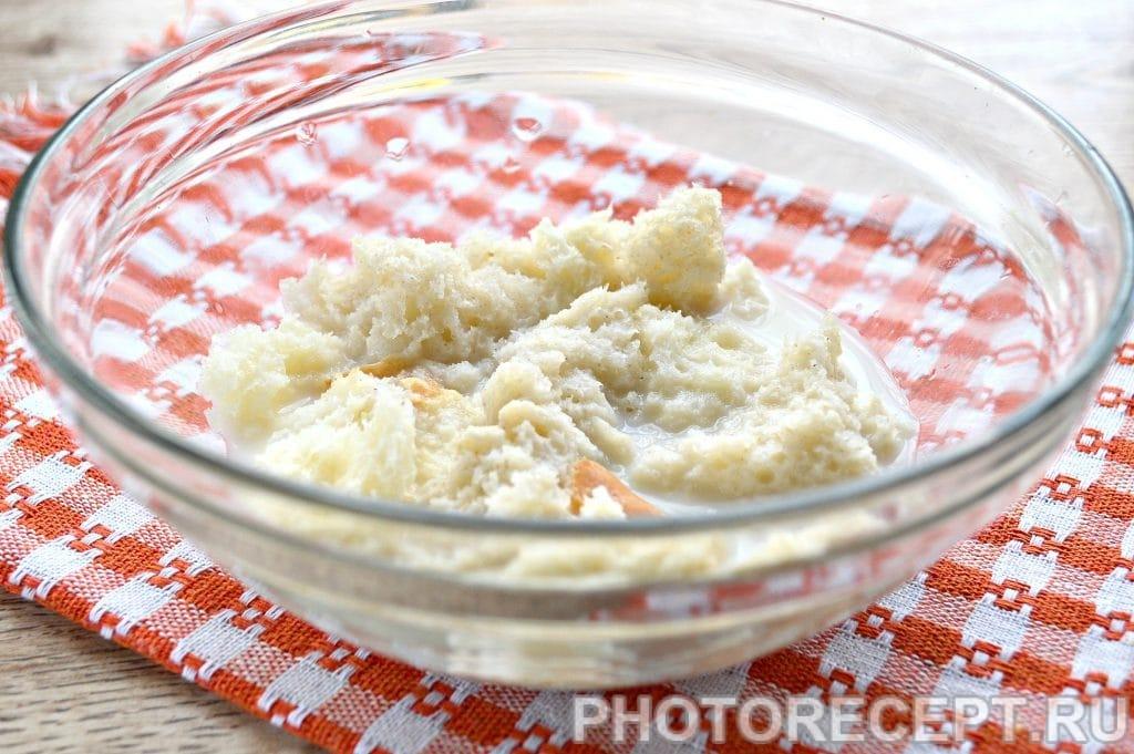 Фото рецепта - Котлеты в духовке из говядины - шаг 1