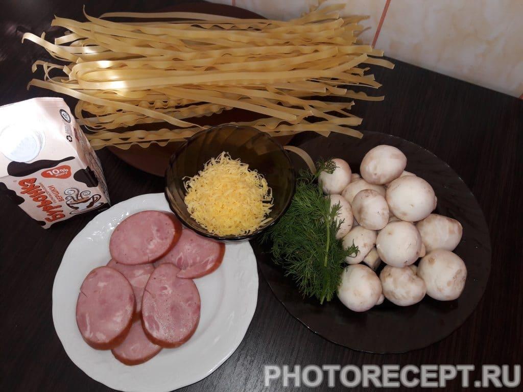 Фото рецепта - Паста с ветчиной и грибами - шаг 1