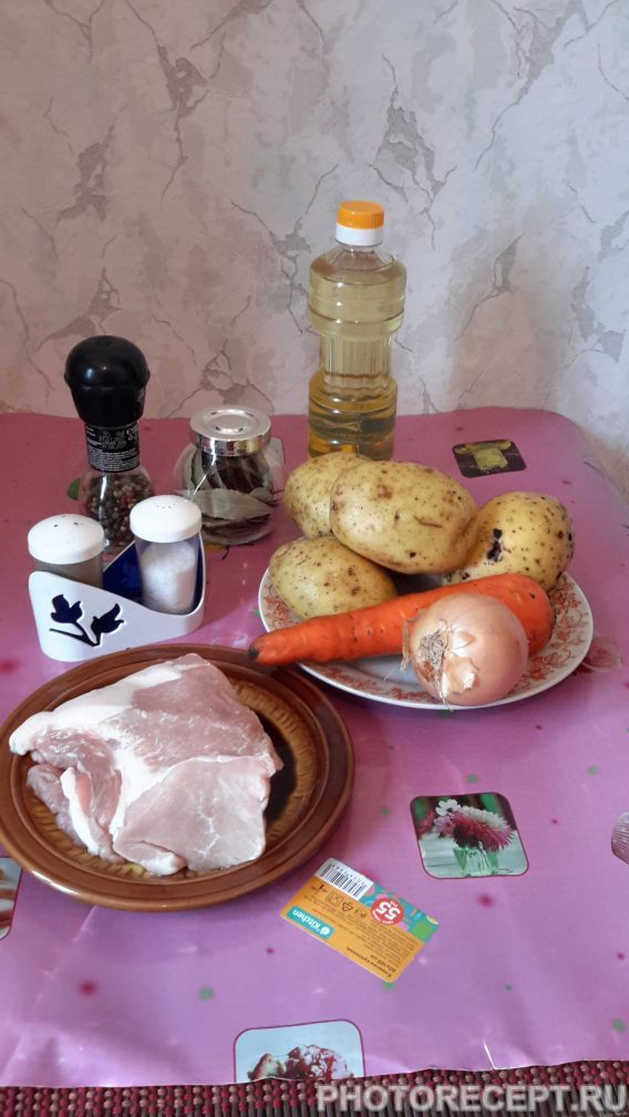 Фото рецепта - Тушеная картошка - шаг 1
