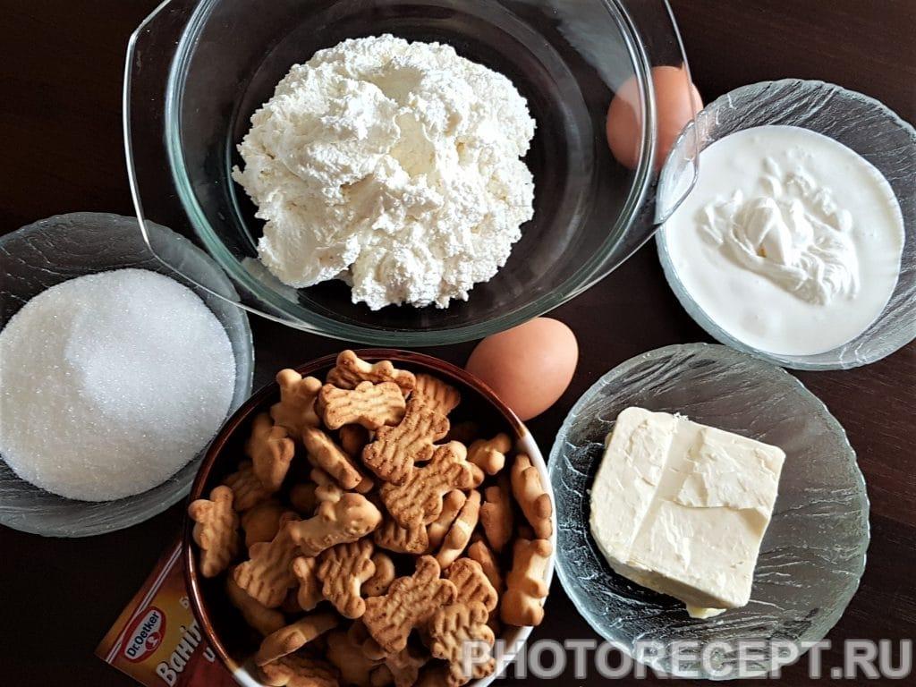 Фото рецепта - Домашний чизкейк из творога - шаг 1