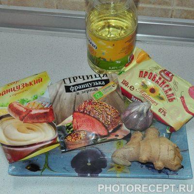 Фото рецепта - Курица в маринаде - шаг 1
