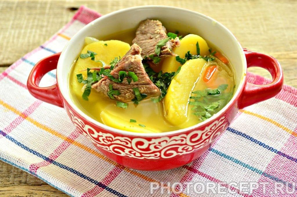 что реквизит суп шурпа из говядины рецепт с фото своевременной правильной, дополненной
