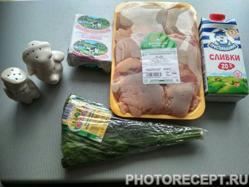 Фото рецепта - Курица в сливочном соусе - шаг 1
