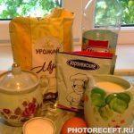 Фото рецепта - Жареные пирожки с картошкой и капустой - шаг 1