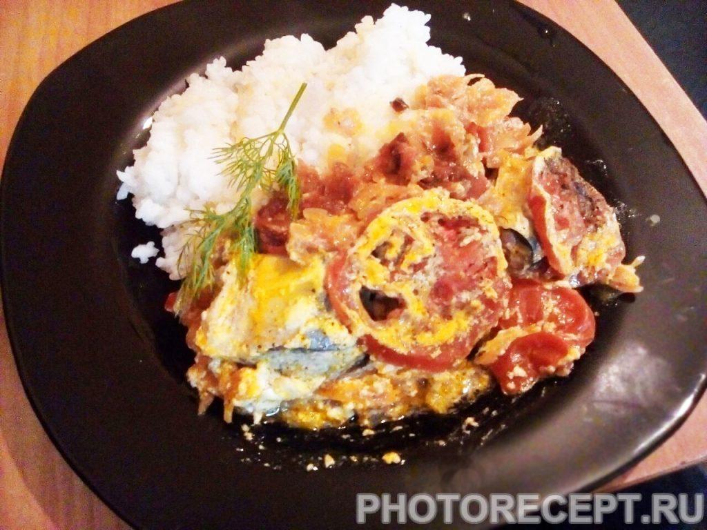 Фото рецепта - Рыба с овощами, приготовленная в мультиварке - шаг 11
