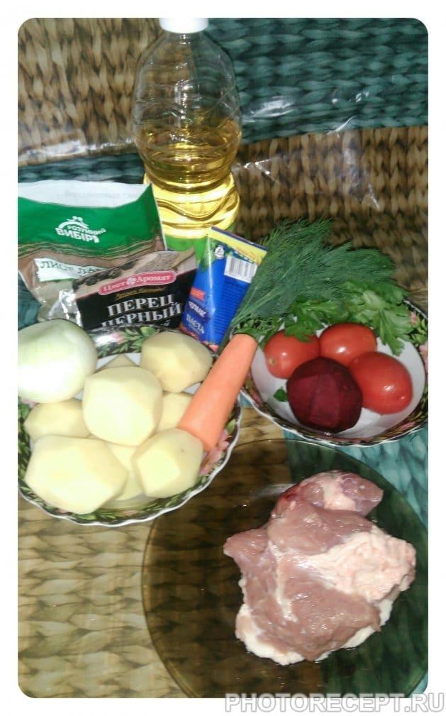 Фото рецепта - Борщ без капусты - шаг 1