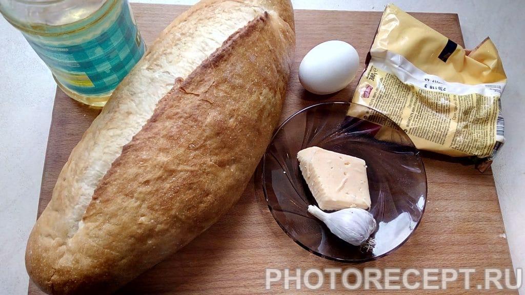 Фото рецепта - Ароматные бутерброды на  чесночных гренках - шаг 1