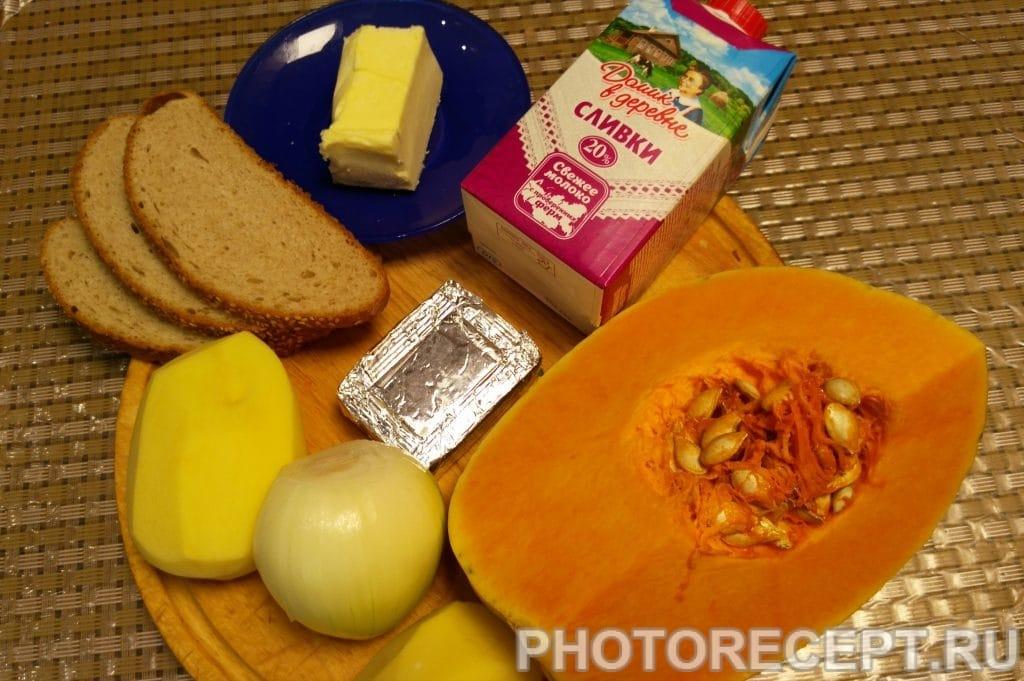 Фото рецепта - Суп пюре из тыквы с плавленным сыром и сливками - шаг 1