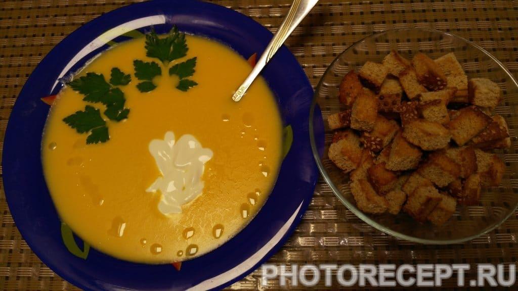 Фото рецепта - Суп пюре из тыквы с плавленным сыром и сливками - шаг 7