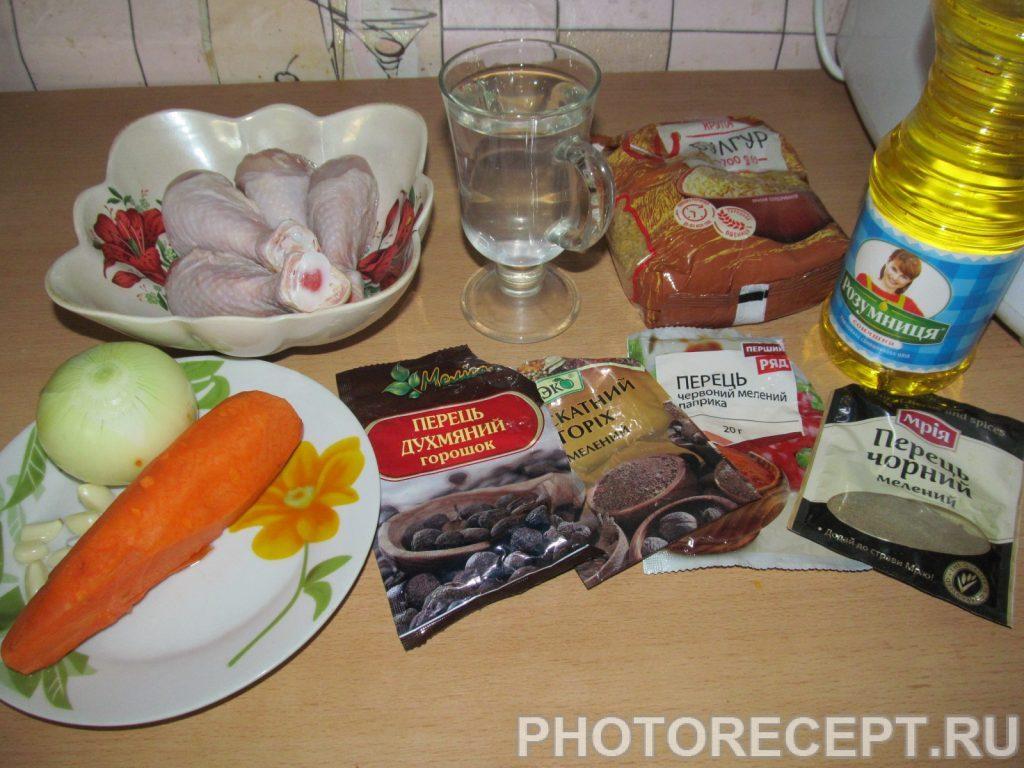 Фото рецепта - Куриные ножки с булгуром, запеченные в духовке - шаг 1
