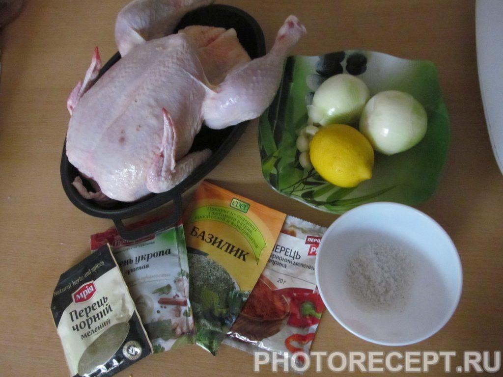 Фото рецепта - Курица, фаршированная луком и лимоном. - шаг 1