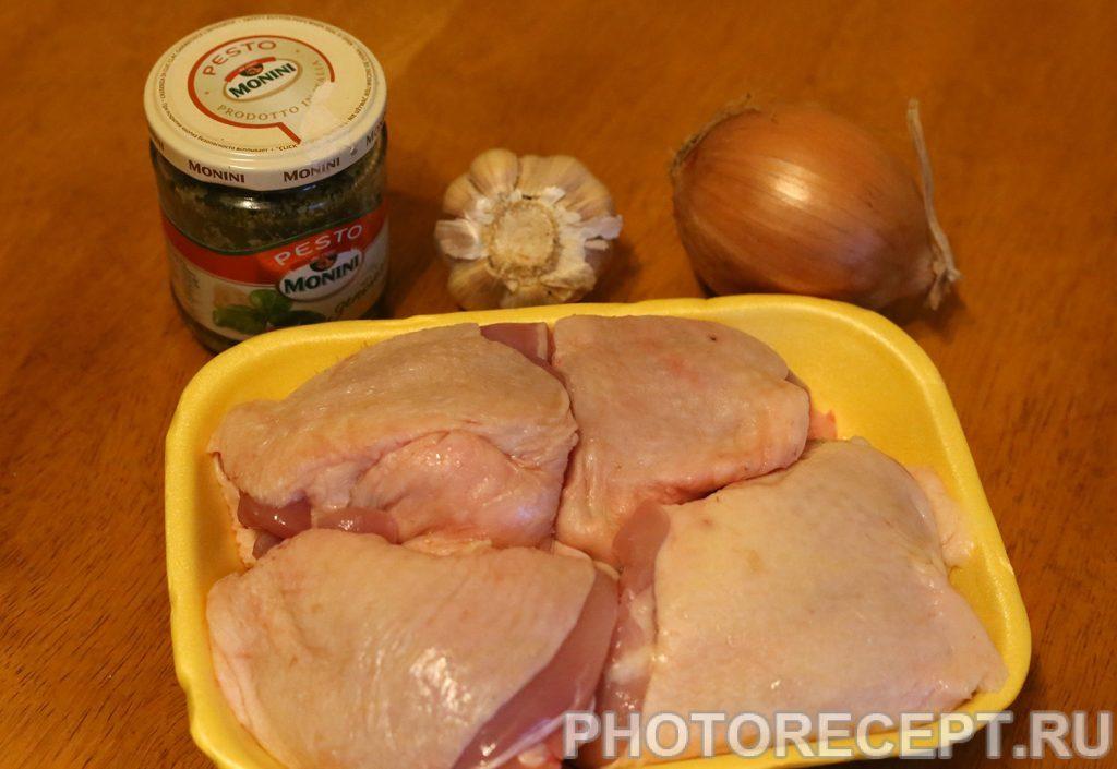 Фото рецепта - Куриные бедрышки под соусом песто - шаг 1