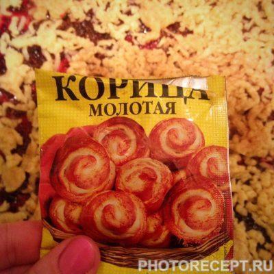 Фото рецепта - Кудрявое печенье с джемом - шаг 8